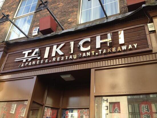 Taikichi Restaurant Limerick